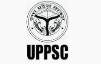 UPPSC Recruitment 2014