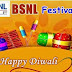#BSNL Festival Bonanza Contest Win Royal Enfield Bike, Smartphone & Free Recharge
