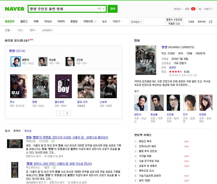 Korean movie database online - Hetty wainthropp episode guide