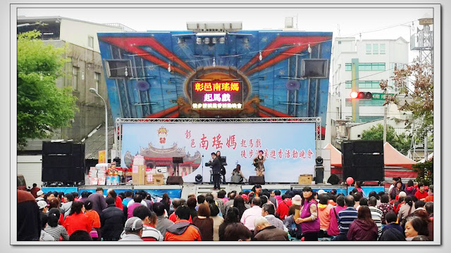 清水福祿24T 寬40(加音架50),深40(含車頭樓梯)