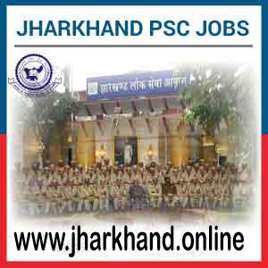 Jharkhand JPSC Assistant Professor Online Form 2019 jharkhand.online
