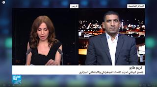 كريم طابو: هناك محاولات لاختراق الحراك الشعبي في الجزائر