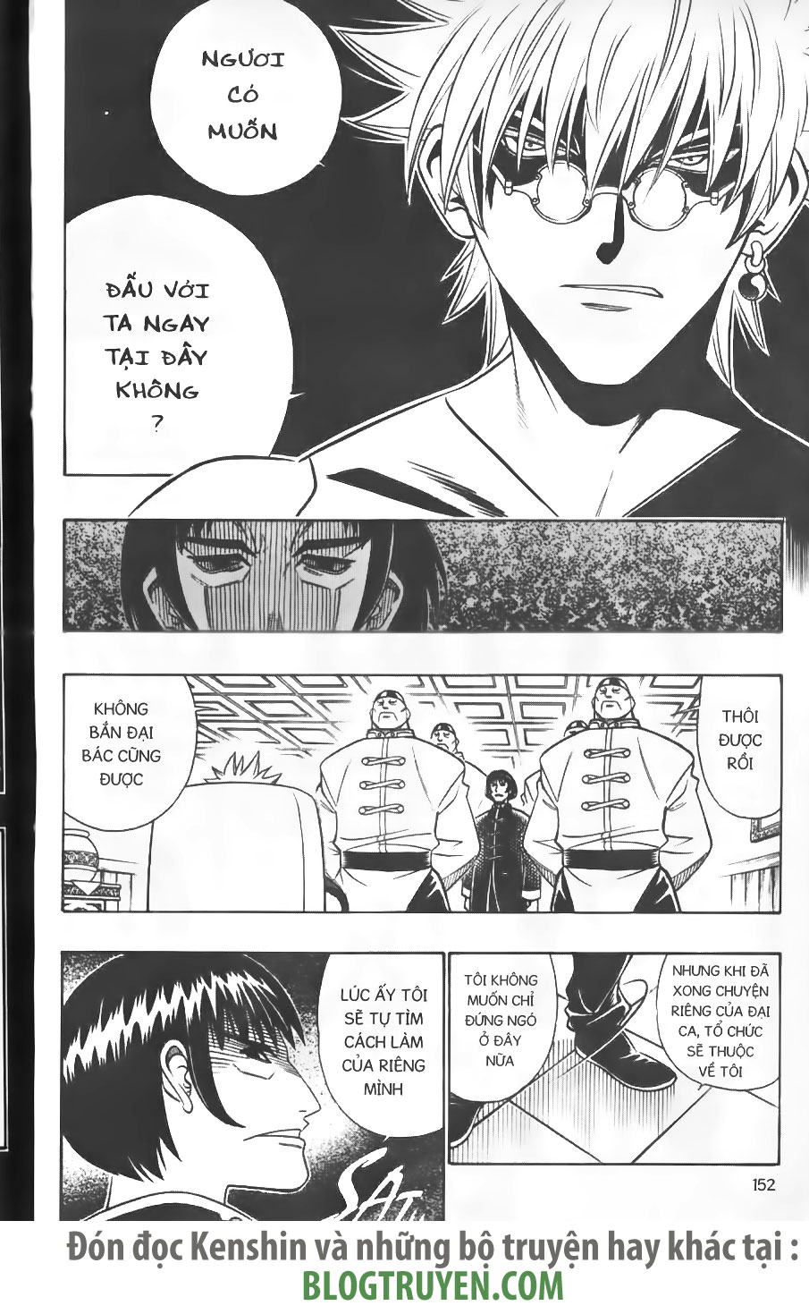 Rurouni Kenshin chap 236 trang 4