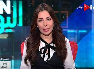 برنامج أون اليوم حلقة السبت 23-12-2017 لـ لبنى عسل