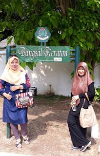 Bangsal Keraton Kasepuhan Cirebon