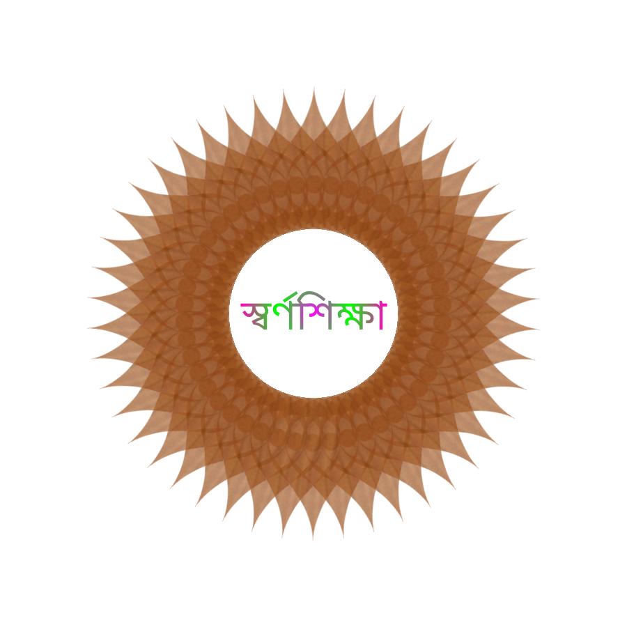 Swarnoshiksha