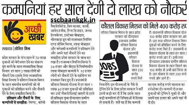 Lava Mobiles Recruitment in Noida 10,000 Job for Freshers