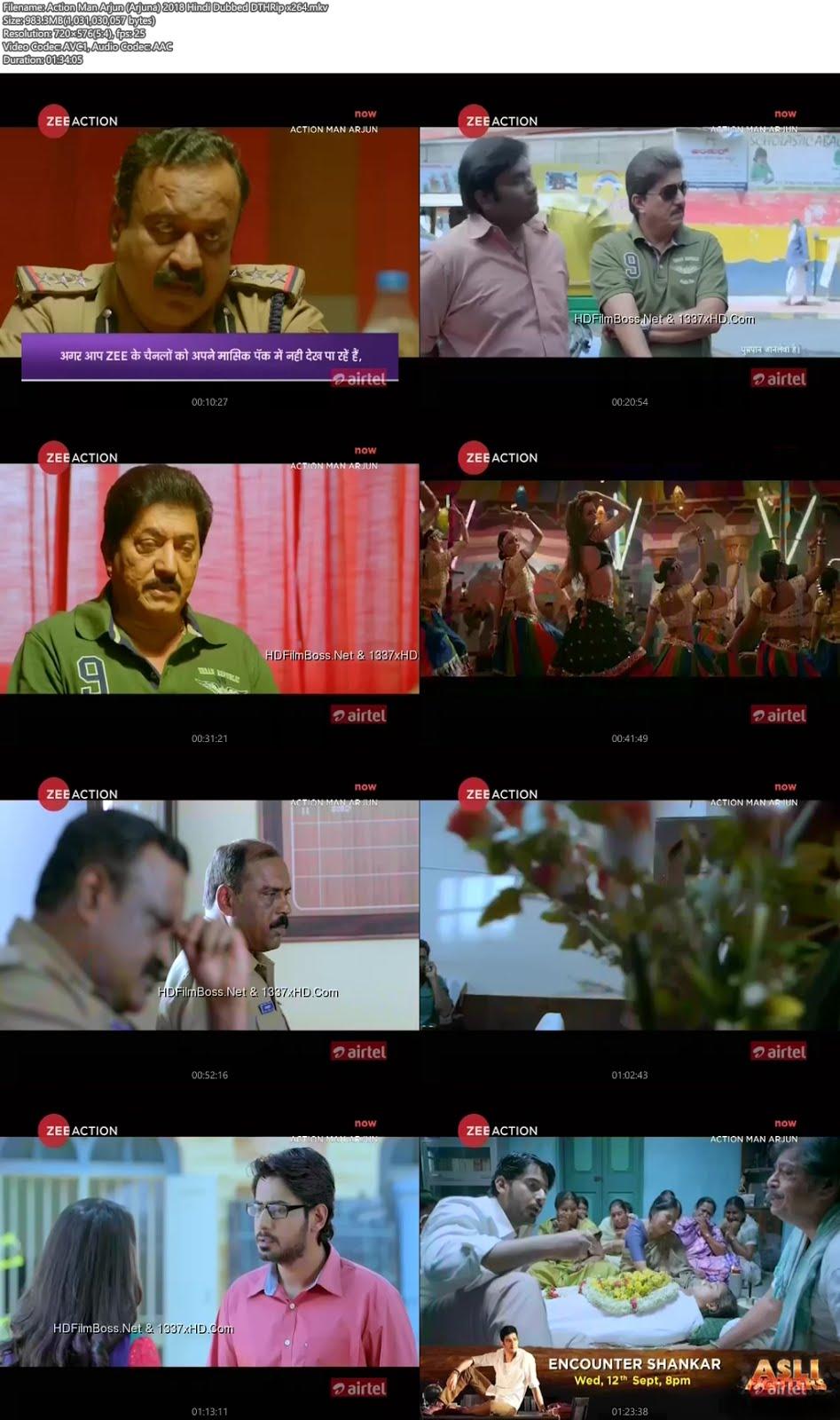 Action Man Arjun Arjuna 2018 Hindi Dubbed DTHRip | 480p 300MB | 100MB HEVC Screenshot