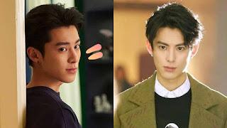 Profil dan Biografi Dylan Wang Pemeran Dao Ming Si Meteor Garden 2018 SCTV lengkap