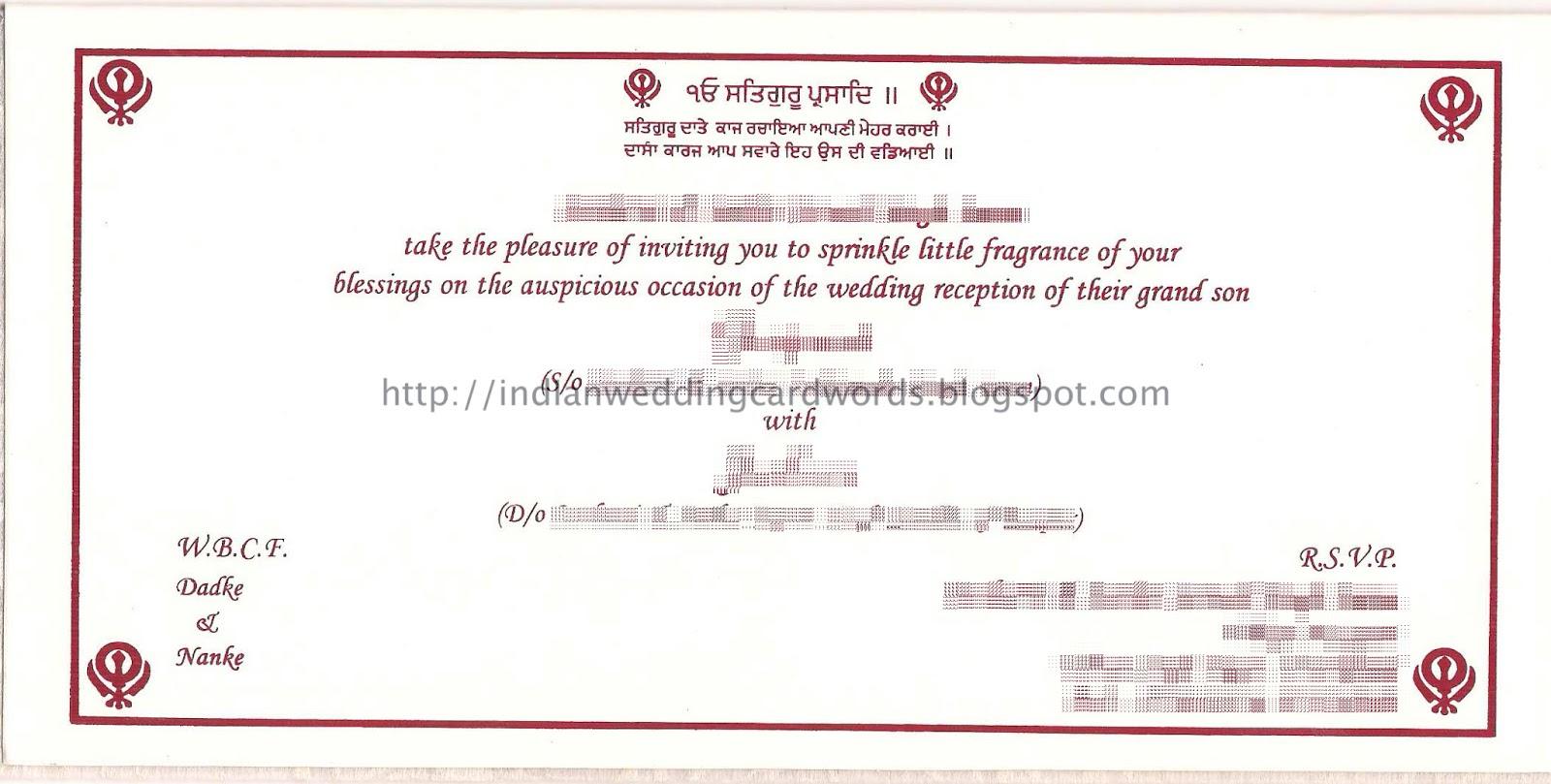 Wedding Reception Invitation Letter Format – Marriage Invitation Letter Format