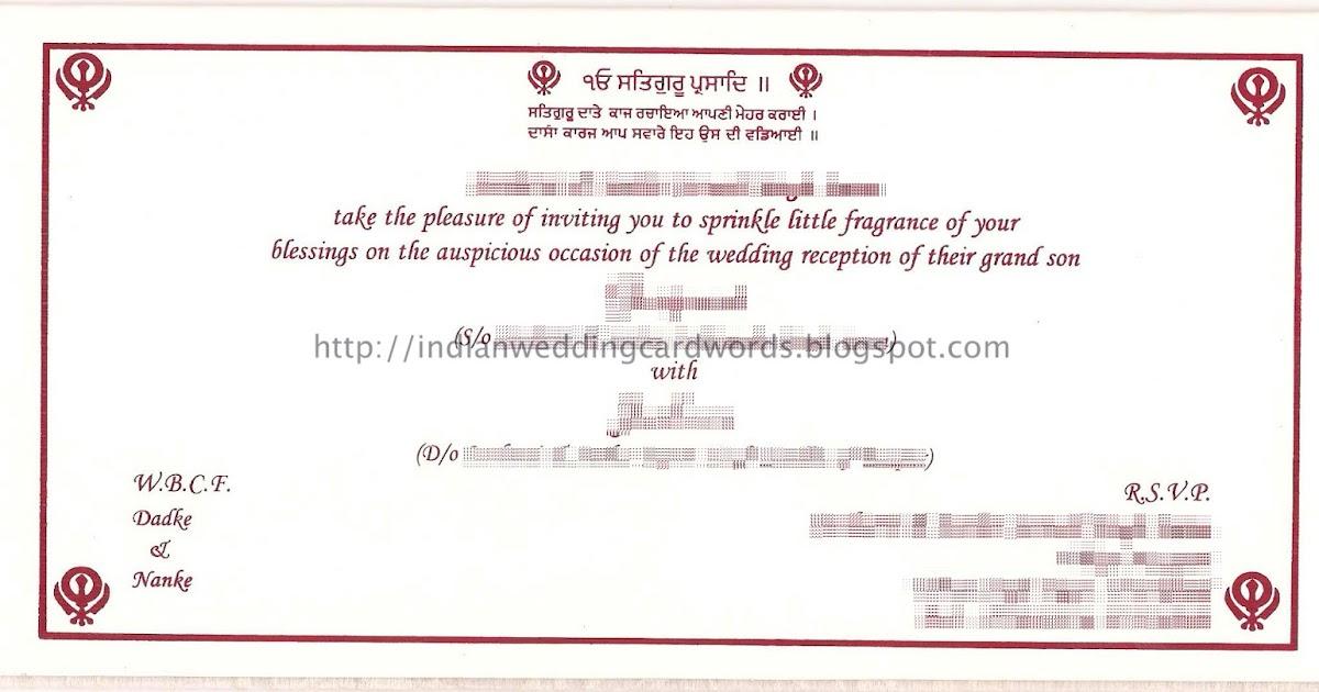 Wedding Invitation Wording Hindu Marriage: Indian Wedding Card Wordings In Text Format.: Grandparents