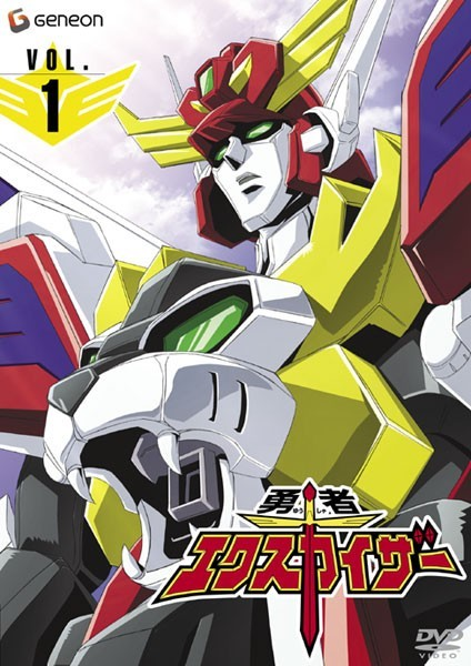 Tutti i robot giapponesi degli anime parte vi