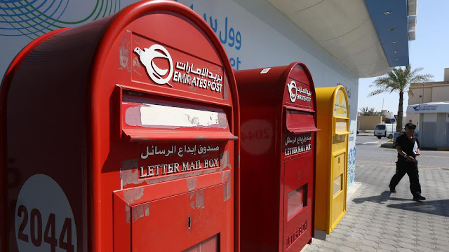 Postal Code of dubai Emirates Post abu dhabi and Sharja 2019