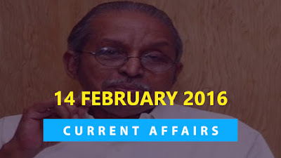 Current Affairs Quiz 14 February 2016