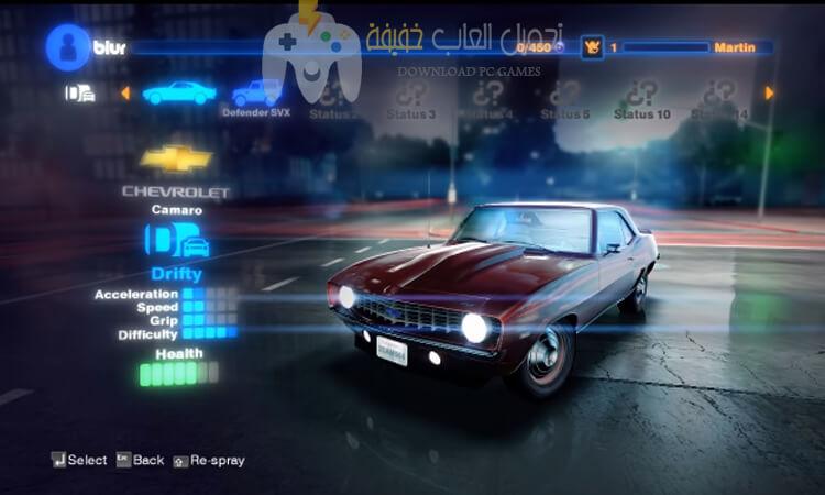 تحميل لعبة Blur للكمبيوتر مضغوطة