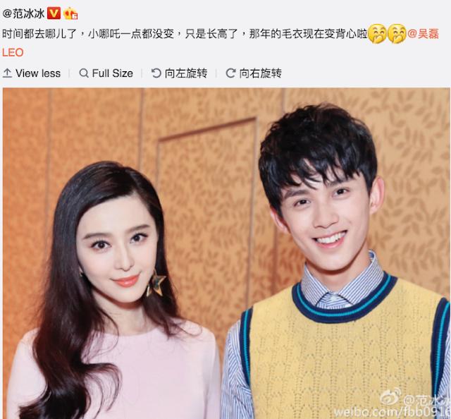 Fan Bing Bing Wu Lei