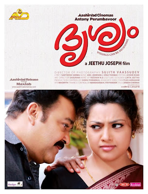 Drishyam to release tomorrow