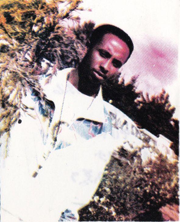 My Passion For Ethiopian Music ...: [masinko]