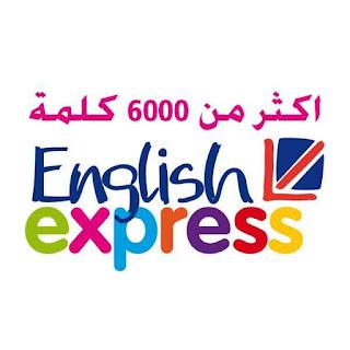 تحميل كتاب 6000 كلمة هامة انجليزية مترجمة للعربية pdf