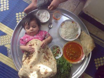 Sky God I Love Indian Food