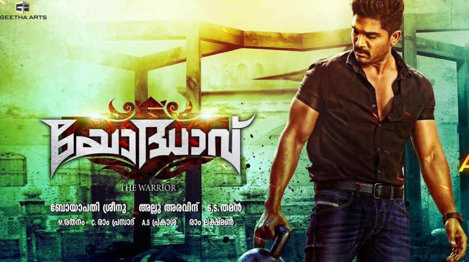 Sarrainodu (Yodhavu) 2016 Malayalam Full Movie Download HDTVRip