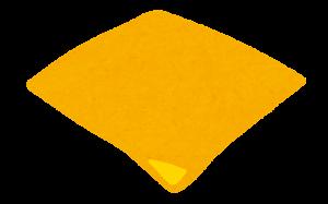 ハンバーガーの具材のイラスト(チーズ)