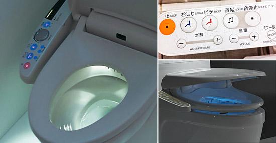 7 coisas que você precisa saber antes de usar um banheiro japonês - Privada eletronica alta tecnologia