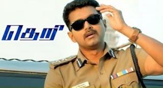 Theri movie | Vijay investigates IT girl missing | Rajendran | Mahendran | Azhagam Perumal