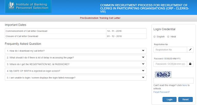 IBPS Clerk Pre Exam Training Call Latter डाउनलोड करे यह डायरेक्ट लिंक