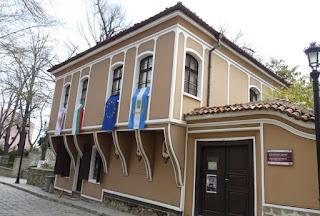 Antigua farmacia de Plovdiv.