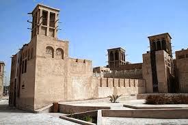 Torres Eolicas Islamicas