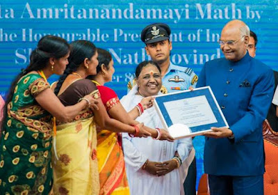 100 crore Jivamritam Filtration System Launched by President Kovind