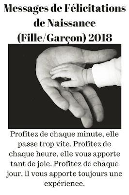 texte félicitation naissance 2018