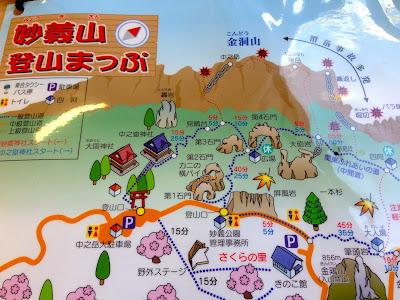 妙義山登山マップ