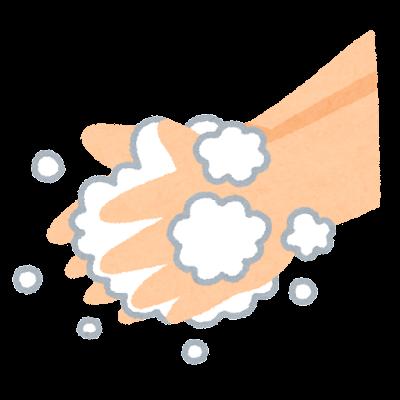石鹸のついた手のイラスト