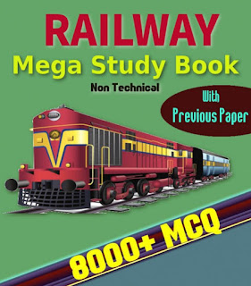 Railway Ntpc Mega Study Book PDF Download