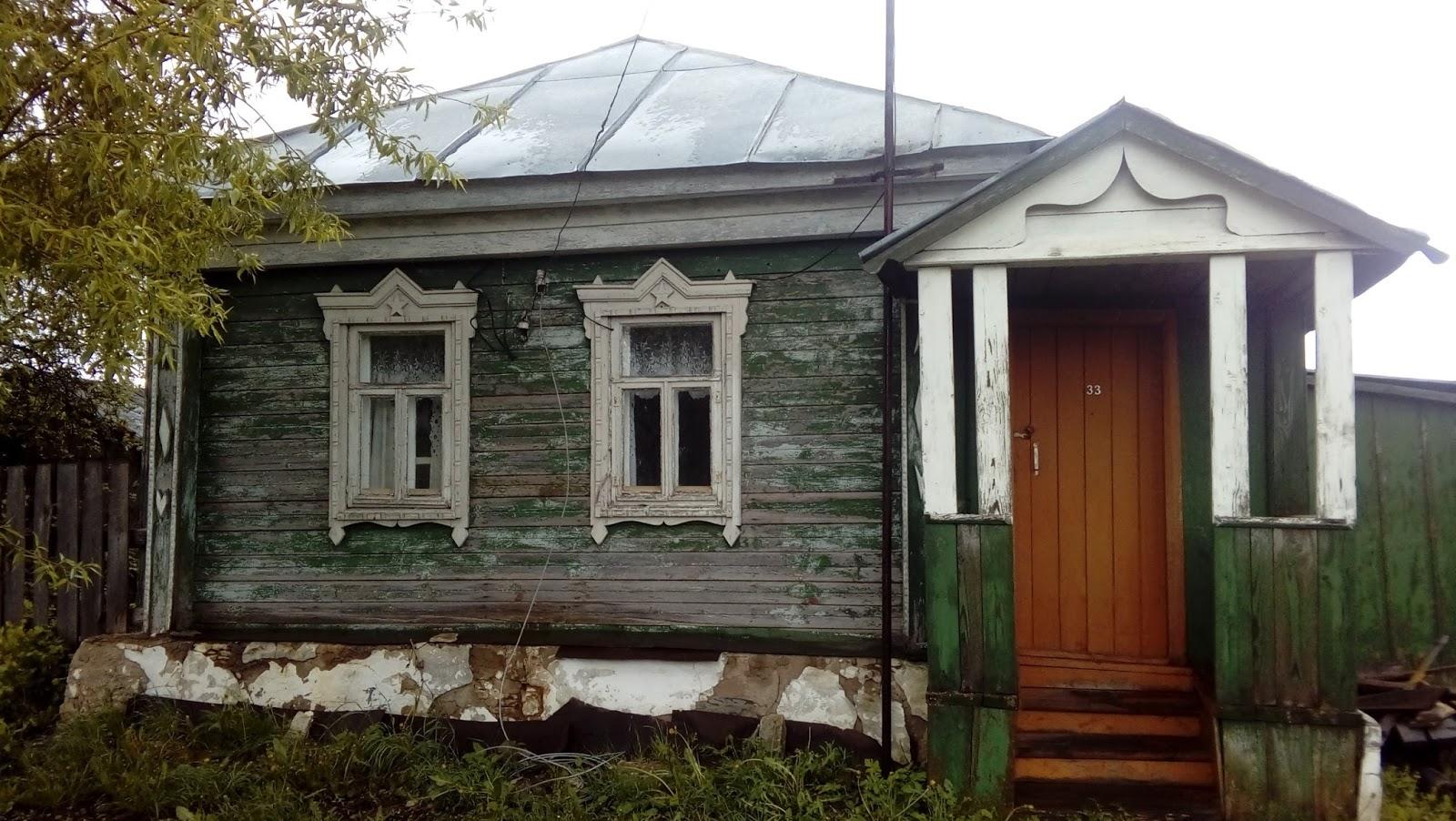 Дом области рязани купить