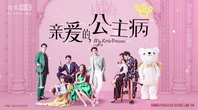 2016 Chinese TV series My Little Princess