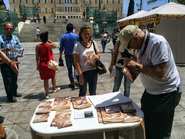 Παραχωρεί τελικά την Πλατεία Συντάγματος ο Δήμος Αθηνών για τα ενημερωτικά περίπτερα της ΠΟΕ