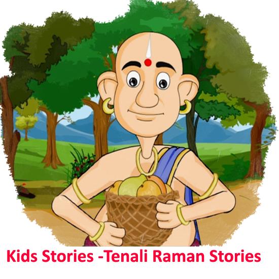 Tenali Ramakrishna Stories In Telugu