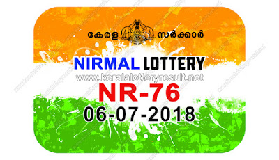 KeralaLotteryResult.net, kerala lottery result 06.7.2018 nirmal NR 76  06 july 2018 result, kerala lottery, kl result,  yesterday lottery results, lotteries results, keralalotteries, kerala lottery, keralalotteryresult, kerala lottery result, kerala lottery result live, kerala lottery today, kerala lottery result today, kerala lottery results today, today kerala lottery result, 06 07 2018, kerala lottery result 06 07 2018, nirmal lottery results, kerala lottery result today nirmal, nirmal lottery result, kerala lottery result nirmal today, kerala lottery nirmal today result, nirmal kerala lottery result, nirmal lottery NR 76 results 06 07 2018, nirmal lottery NR 76, live nirmal lottery NR-76, nirmal lottery, 06/7/2018 kerala lottery today result nirmal, 06/07/2018nirmal lottery NR-76, today nirmal lottery result, nirmal lottery today result, nirmal lottery results today, today kerala lottery result nirmal, kerala lottery results today nirmal, nirmal lottery today, today lottery result nirmal, nirmal lottery result today, kerala lottery result live, kerala lottery bumper result, kerala lottery result yesterday, kerala lottery result today, kerala online lottery results, kerala lottery draw, kerala lottery results, kerala state lottery today, kerala lottare, kerala lottery result, lottery today, kerala lottery today draw result