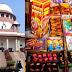 दिल्लीत फटाके बंद कायम