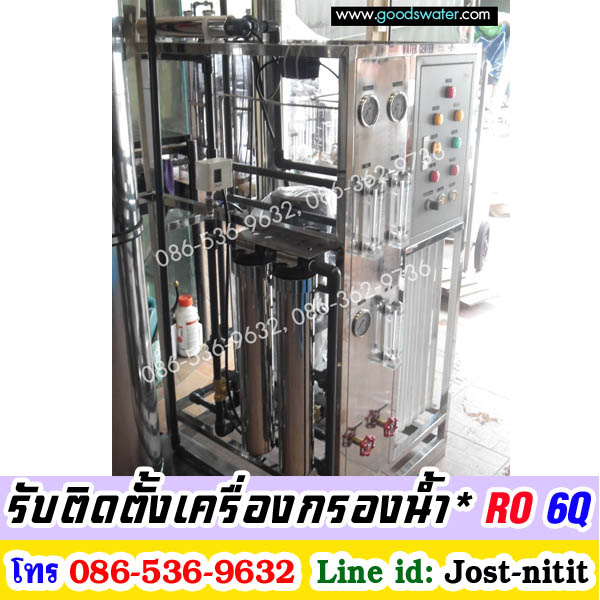 http://www.goodswater.com/water-filter-RO-6Q.php