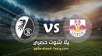 مباراة لايبزيغ وفرايبورج اليوم السبت بتاريخ 14-03-2020 الدوري الالماني