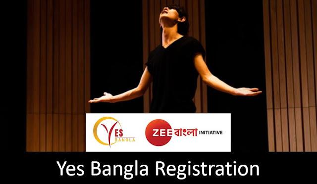 yes bangla