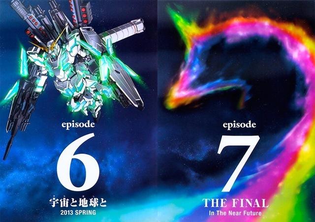 mobile suit gundam unicorn episode 1 720p or 1080p