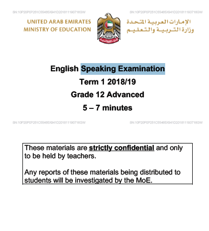 امتحان التحدث في اللغة الانجليزية للصف الثاني عشر