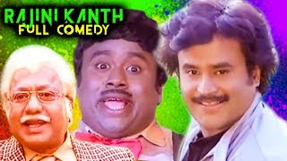 Rajinikanth Comedy | Velaikaran Comedy Scenes | Senthil | VK Ramasamy | Super Comedy Scenes