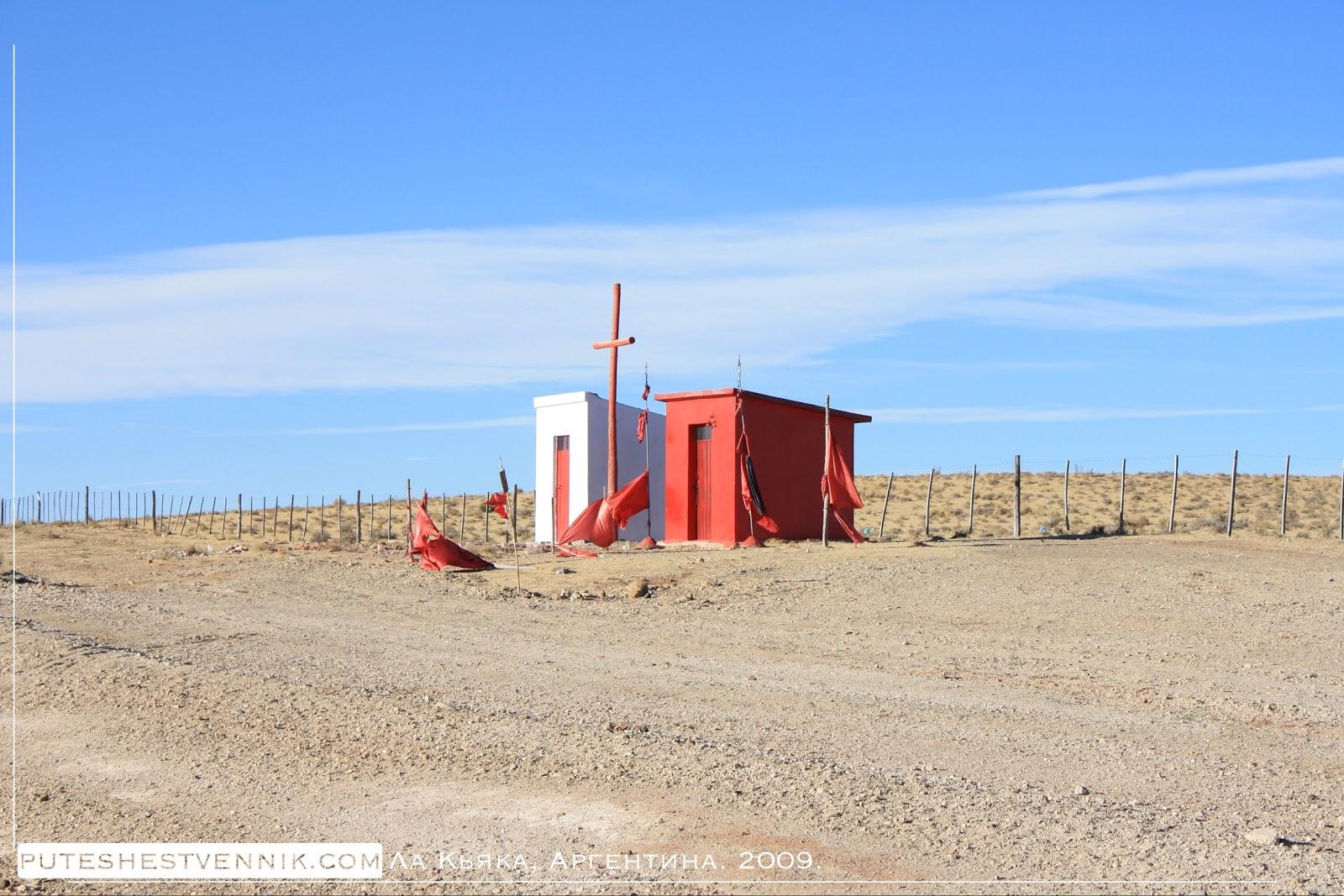 Красная и белая деревянная кабина