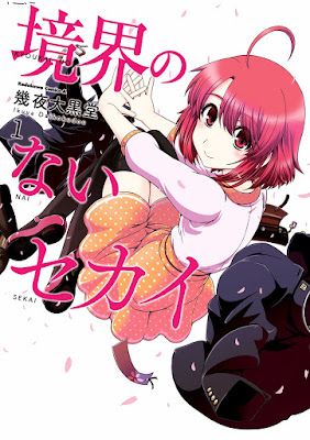 境界のないセカイ 第01巻 [Kyoukai no Nai Sekai vol 01] rar free download updated daily